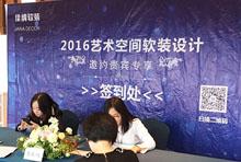 上海近期展览,上海近期家居软装修展会